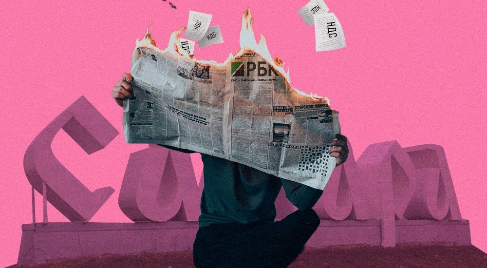 «Ночной бухгалтер». Налоговики кинулись опровергать причастность к махинациям с НДС