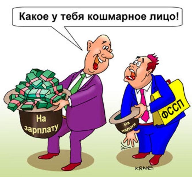 Открытки про налоги