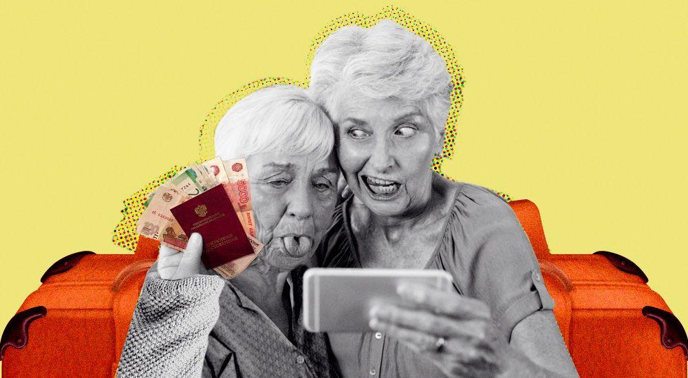 Пенсионная система во всем мире на грани краха. Что потом?