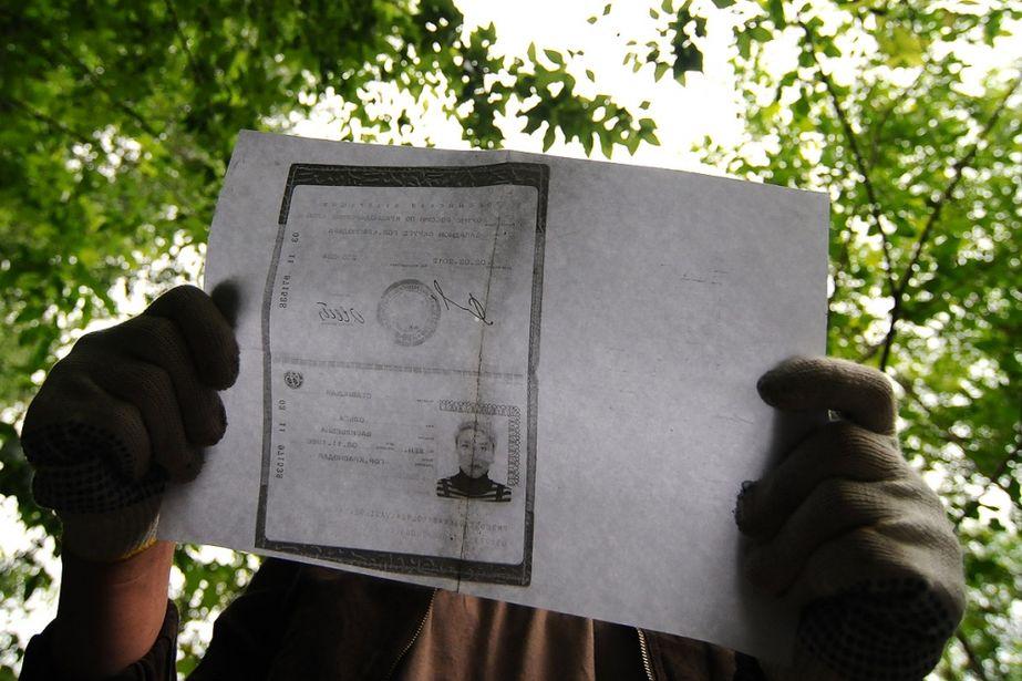 Нужно ли платить за новый паспорт если предидущий выдан с ошибкой