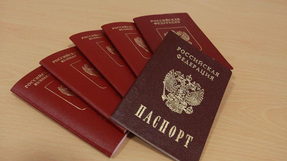 Общее правило получения гражданства рф