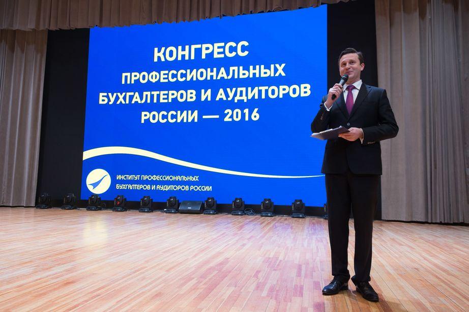 Семинары для бухгалтеров на ноябрь в москве сборники задач по бухучету с решениями для бухгалтеров-практиков