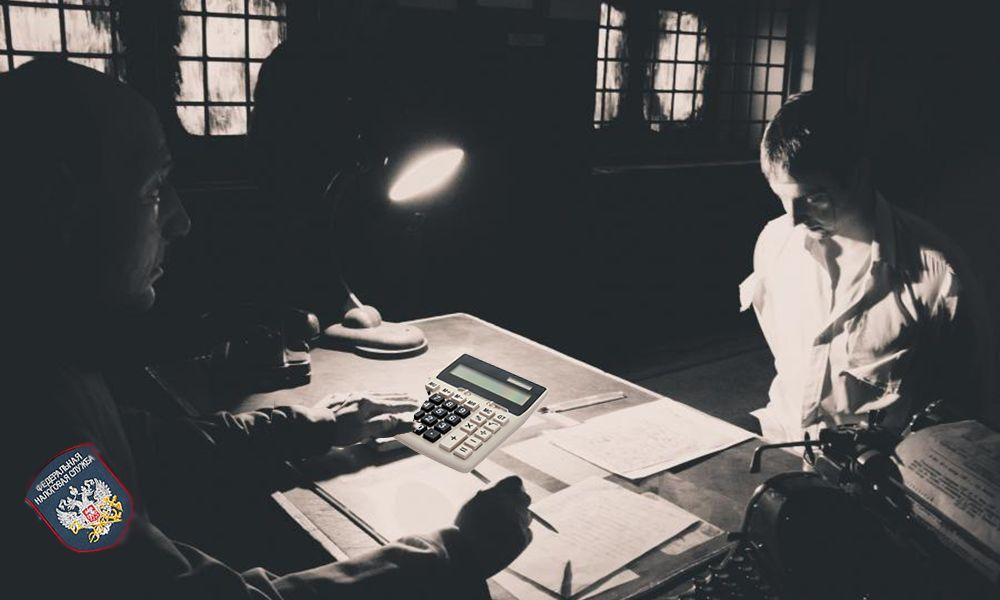 «Ночной бухгалтер». Налоговики массово вызывают директоров в инспекции из-за НДС. Ночной инспектор