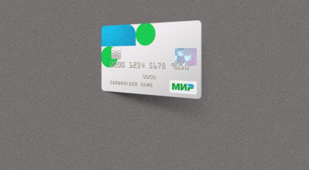 Социальные выплаты, для получения которых с октября нужна карта МИР: полный перечень