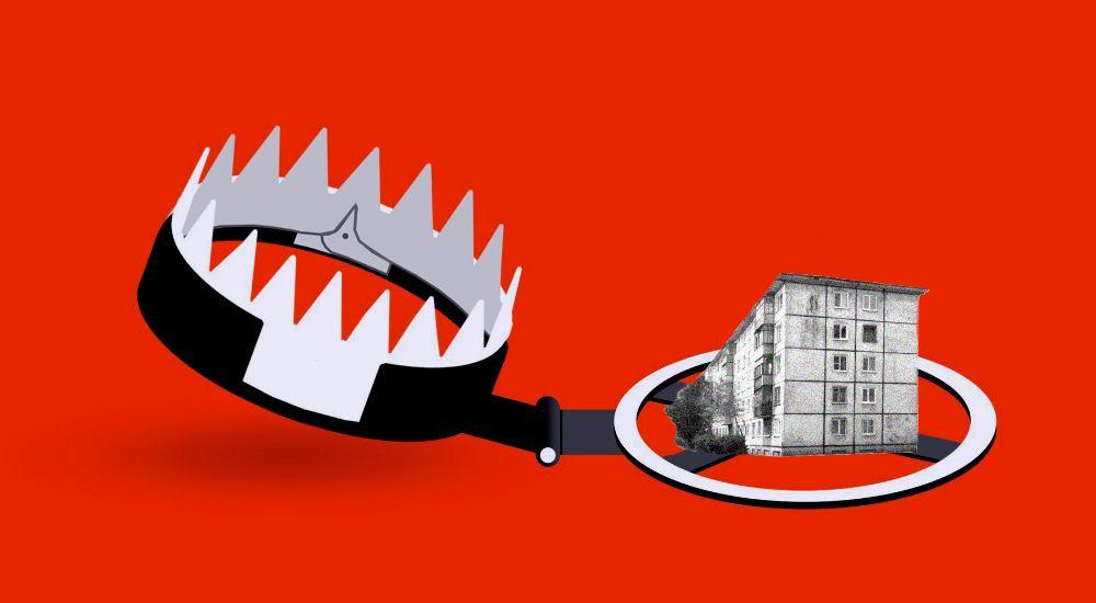 Что изменилось в налогообложении застройщиков по ДДУ