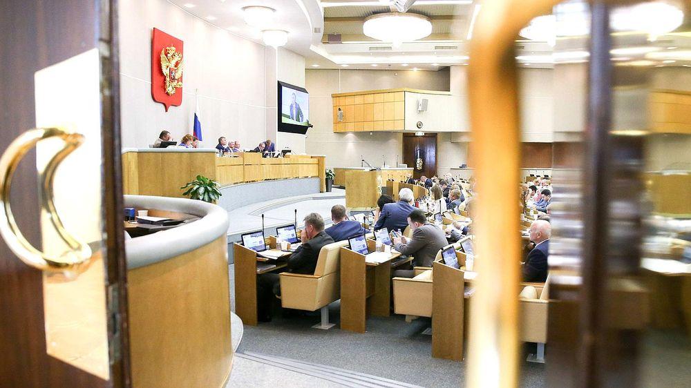 НДС 16 %, взносы на ОПС – 26 %. Законопроект с новыми ставками внесен в Госдуму