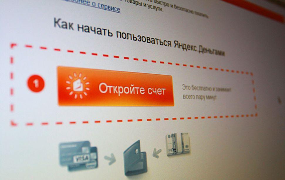 Альфа банк для юр лиц бизнес онлайн