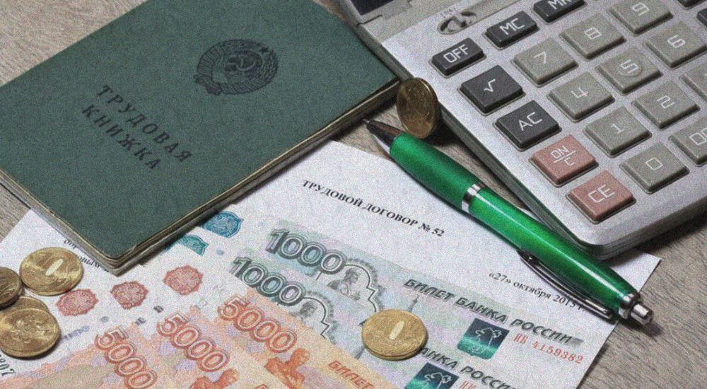 Порядок получения документов при вступлении в программу по переселению соотечественников
