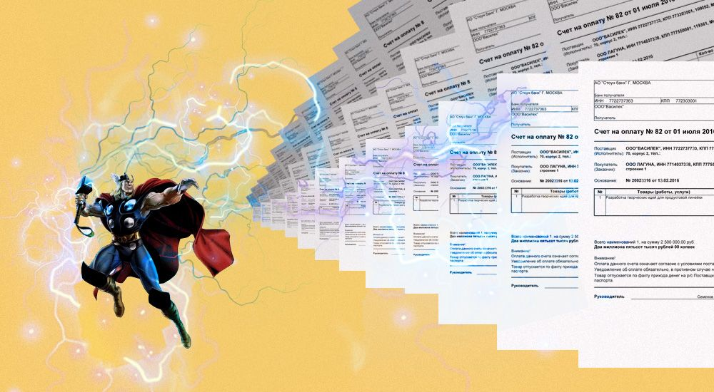 Какие документы, выплаты и услуги в этом году продлены автоматически