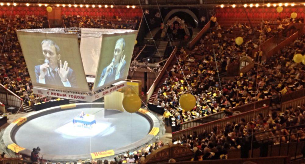 День бухгалтерии в цирке аудиторское и бухгалтерское сопровождение