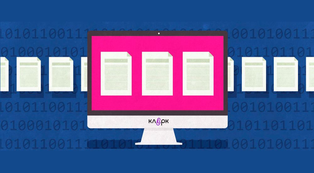 Электронная отчетность учет затрат что нужно для регистрации ип в налоговой инспекции