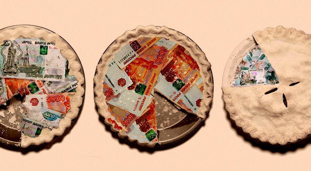 Мелкие расходы – большие проблемы. Или как пицца для сотрудников может съесть вашу маржу