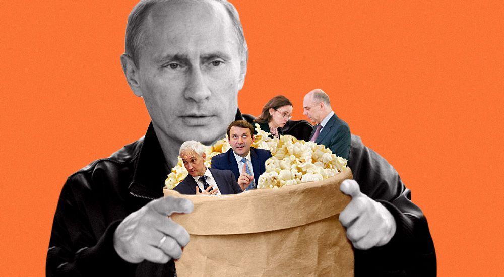 Деньги на детей всем, новые кредиты на зарплату, списание налогов: главное из совещания Путина по коронавирусу