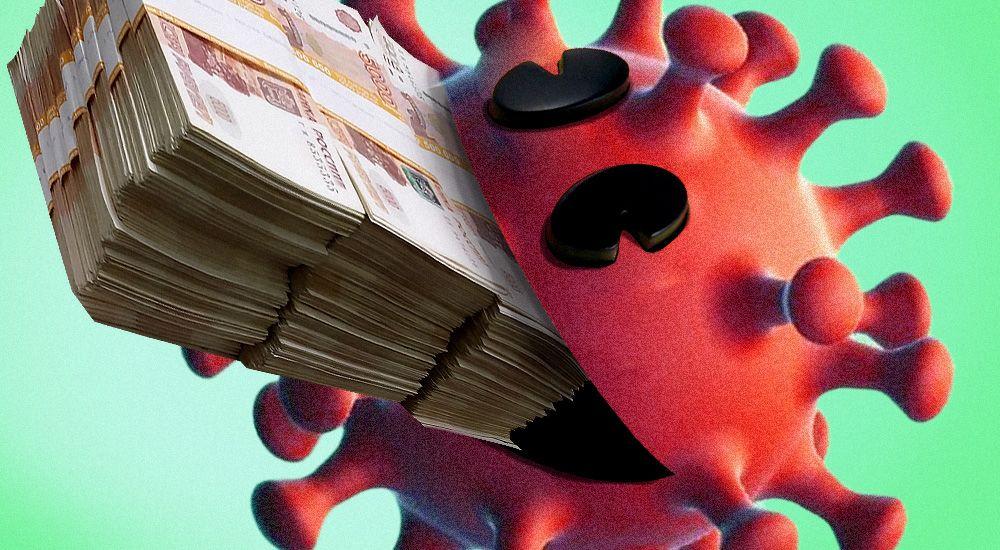 Новая субсидия 15 000 и 6500 руб. из-за коронавируса: кому и как будут давать