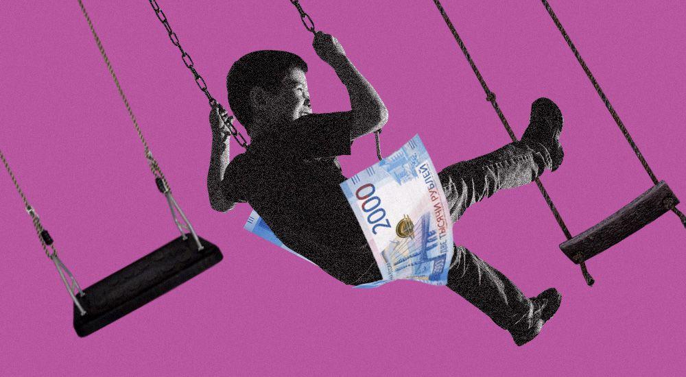 «Ночной бухгалтер». Каким родителям будут больше платить за детей-дошкольников