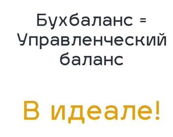 К статье Сапунова 1