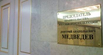 Фото: klerk.ru