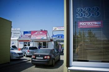 ВС обобщил судебную практику по делам об ОСАГО суд предприниматель Помощь адвоката кредиты автомобиль