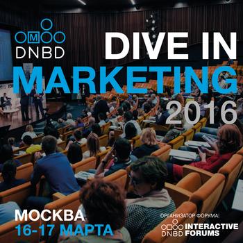 Картинки по запросу Dive in Marketing