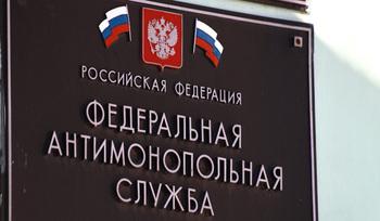 ПензаИнформ  Последние новости в Пензе и Пензенской области