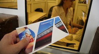 Билет на поезд в Ярославле можно купить в кредит.