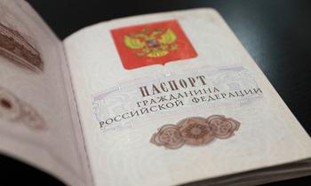 Законопроект, упрощающий получение гражданства РФ, Государственная дума РФ приняла в первом чтении.