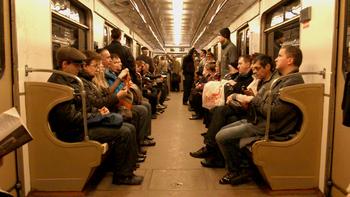Подарок поездка в метро 475