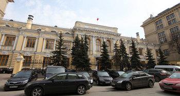 Объем сделок на аукционе однодневного РЕПО достиг 130 млрд. рублей На аукционе РЕПО со сроком один день общий объем...