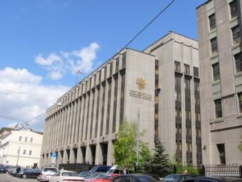 Здание совета федерации фото иа
