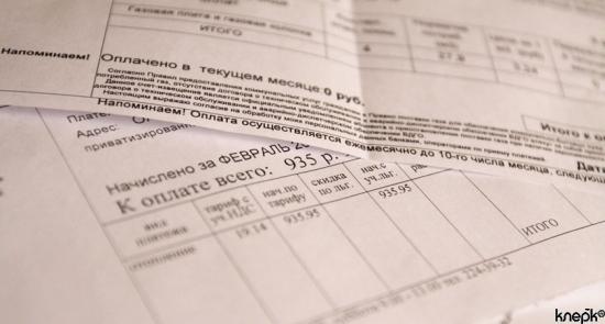 Форма 1-тарифы жкх бланк от 17.07.15 327