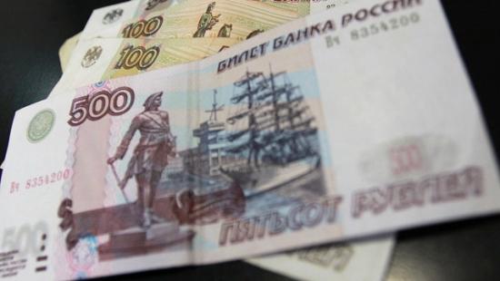 ЦБ: количество рублевых подделок в третьем квартале снизилось на 2,2%