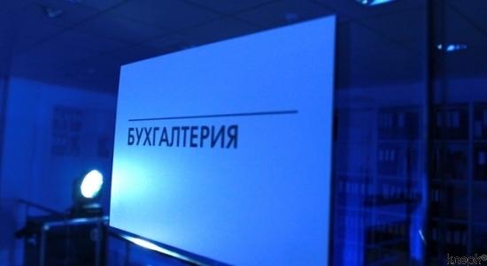Форма Рсв-1 Пфр 2010