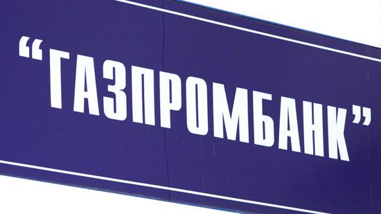 День россии традиции и история возникновения праздника