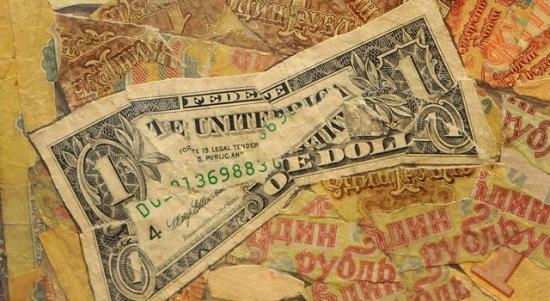 Курс доллара сбербанк краснодар