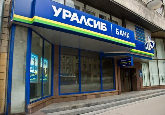 Банк УРАЛСИБ проводит акцию «Дни открытых идей» для малого бизнеса