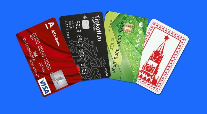 Что делать, если сотрудник хочет получать зарплату на карту в «своем» банке?