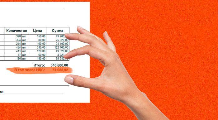 Порядок подтверждения права на применение нулевой налоговой ставки: что про это нужно знать