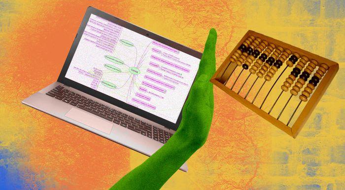 Что такое пермутации и модификации в бухгалтерском учете?