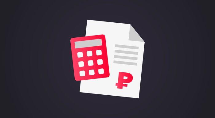 Новый стандарт для бухгалтерских документов: с 2022 года будете работать с первичкой по-новому