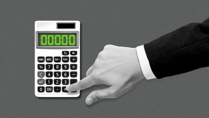Калькулятор РКО: как выбрать банк и не утонуть в сравнениях кредиты