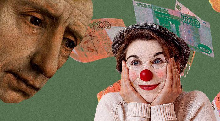 «Утренний бухгалтер». Новые мошенники представляются налоговиками и вымогают у людей деньги