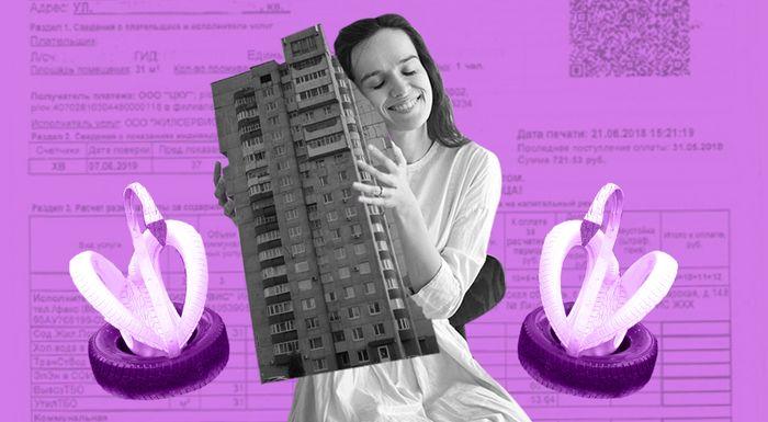 Опыт работы с программой начисления коммунальных платежей «Домовладелец»