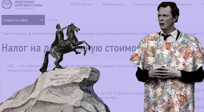 Миллиарды – рейдерам или бюджету. Как в ФНС обнуляют юриков. Что происходит в Санкт-Петербурге