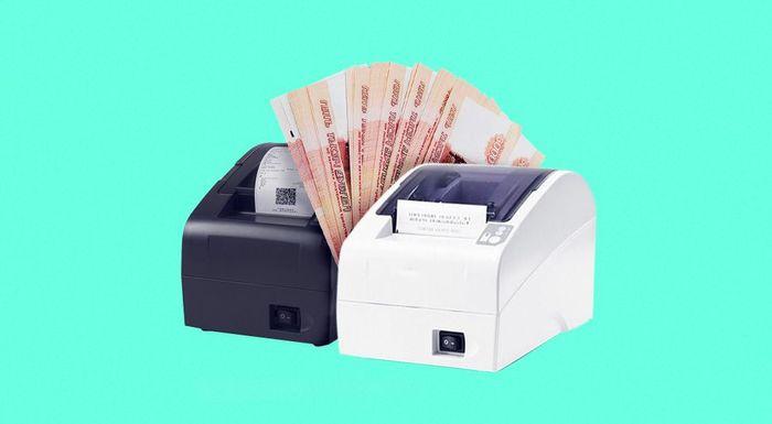 Чек лист для грамотных предпринимателей: как принимать оплату картами с комиссией 0,6 % без банковского терминала предприниматель недвижимость автомобиль