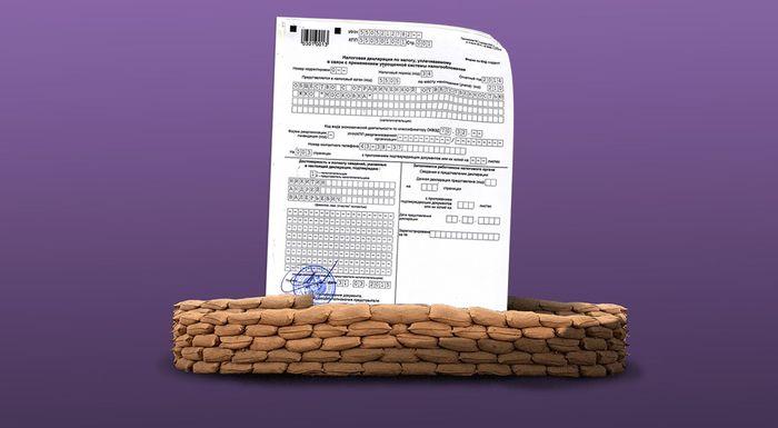УСН: расчет налога и заполнение декларации