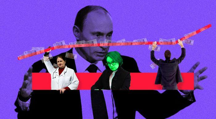 «План Путина» провалил Центробанк?
