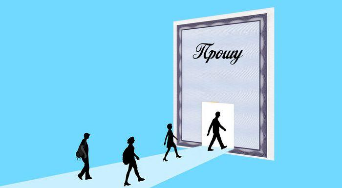 Как уволить ключевого сотрудника компании, если он стал создавать проблему для бизнеса?