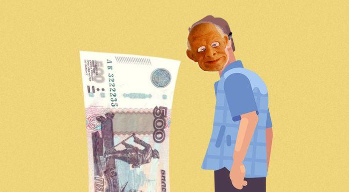 «Утренний бухгалтер». Одиноким пенсионерам хотят платить новое пособие