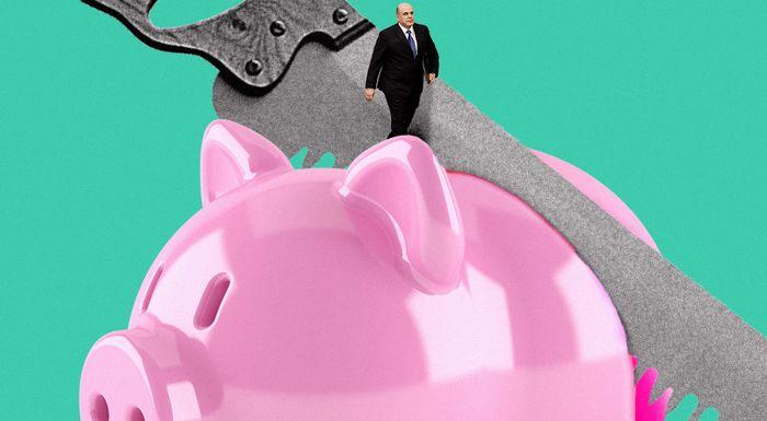 Почему прогрессивная шкала НДФЛ невыгодна Правительству