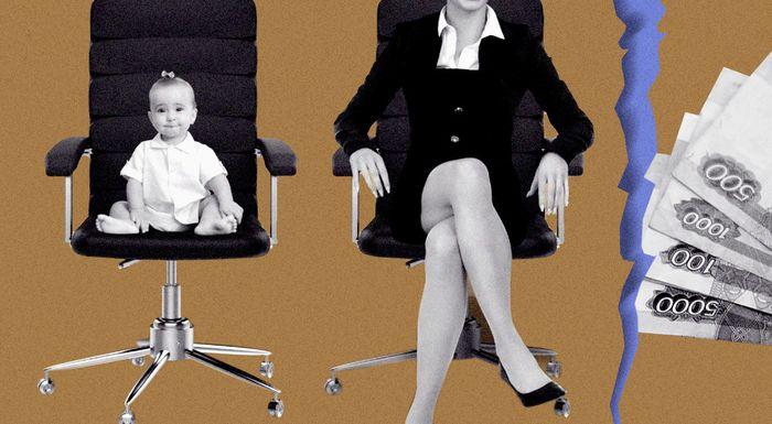 Ежемесячное пособие по уходу за ребенком: нюансы расчета по новым правилам